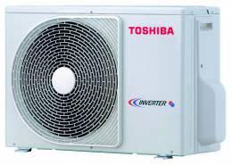 Išorinė inverter split tipo dalis Suzumi PLUS 4,5/5,5 kW