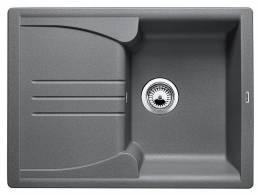 Plautuvė BLANCOENOS 40S, 680x500 mm, aliuminio metalinė spalva