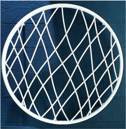 Radiatorius Irsap Medusa, d. 1415 mm, baltos spalvos